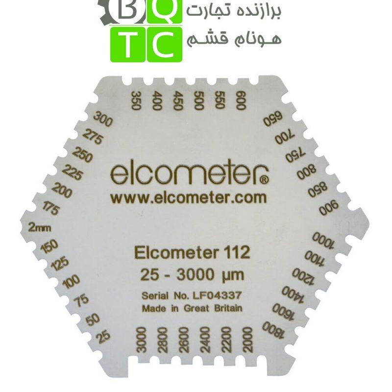 گیج ضخامت سنج رنگ تر مدل Elcometer112