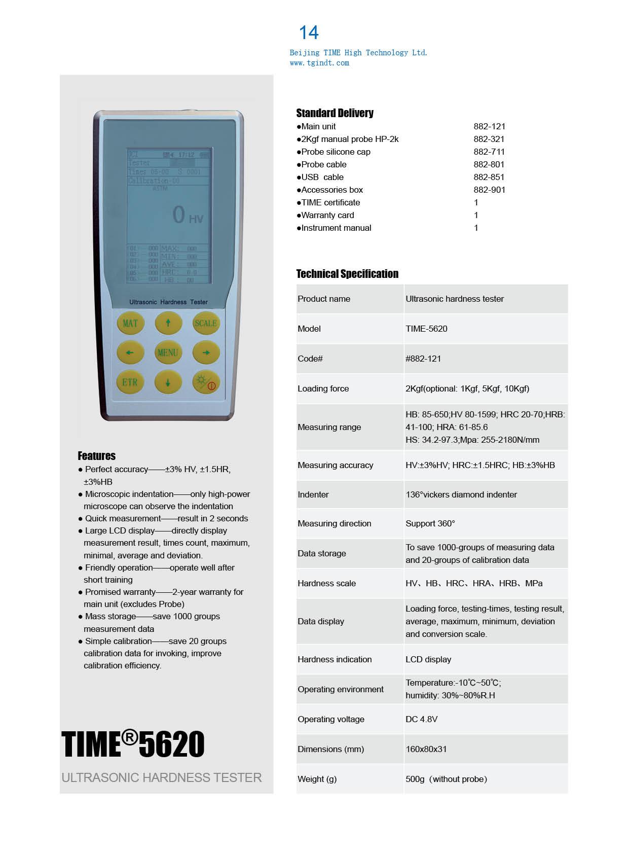 کاتالوگ سختی سنج التراسونیک کمپانی TIME مدل 5620