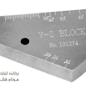 تست بلوک اولتراسونیک V2