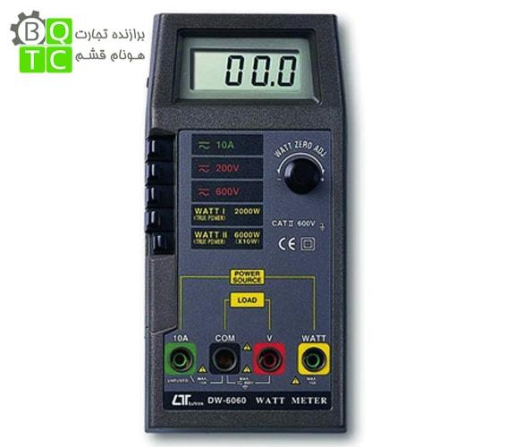 وات متر تکفاز پرتابل پاور متر مدل DW-6060 لوترون