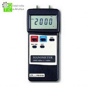 فشار سنج پرتابل مانومتر لوترون مدل LUTRON PM-9100