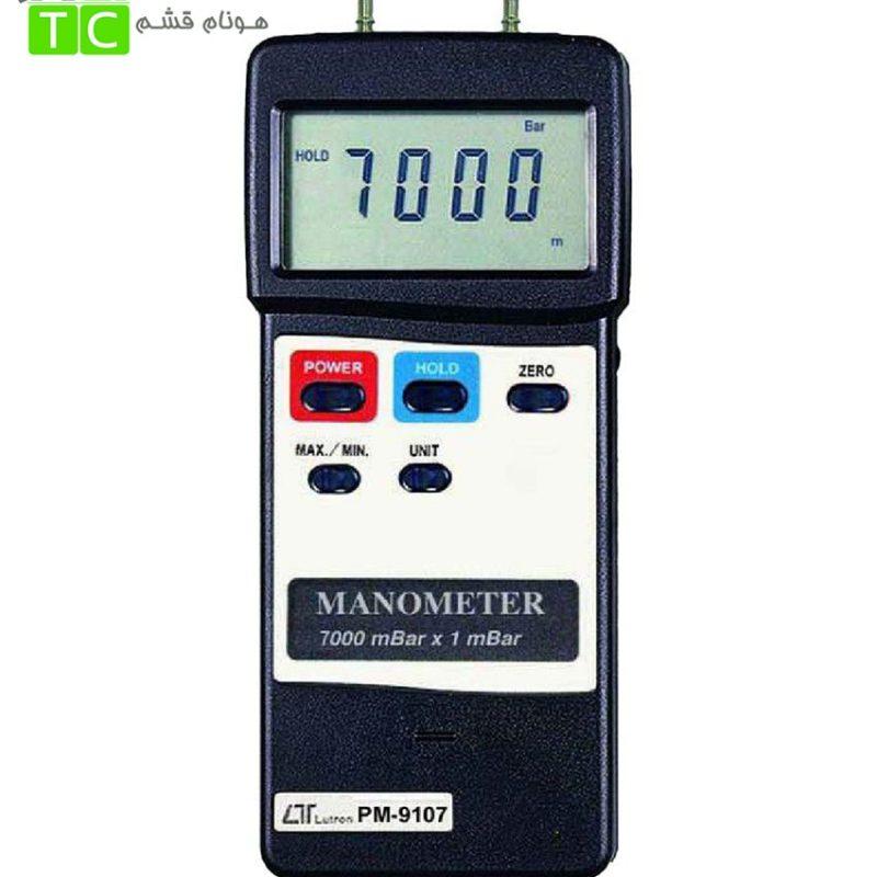 فشار سنج دیجیتال لوترون LUTRON PM-9107