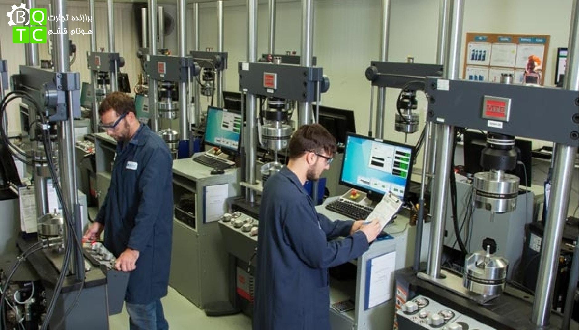 نیازهای عمومی برای تأسیس آزمایشگاه تست های غیر مخرب کدام است