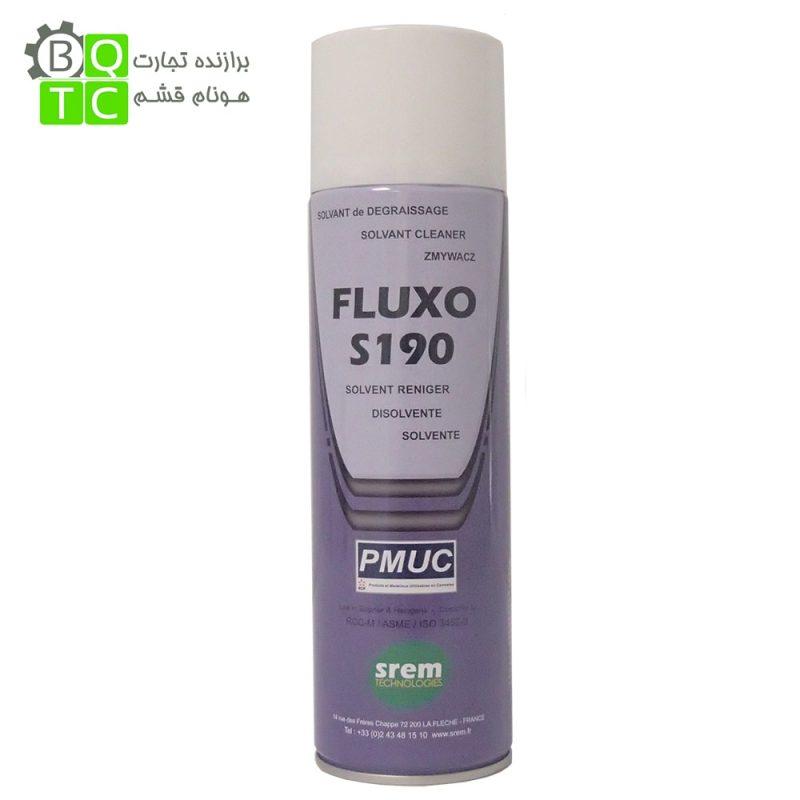 اسپری Cleaner مایعات نافذ SREM FLUXO S190 (سرم) فرانسه