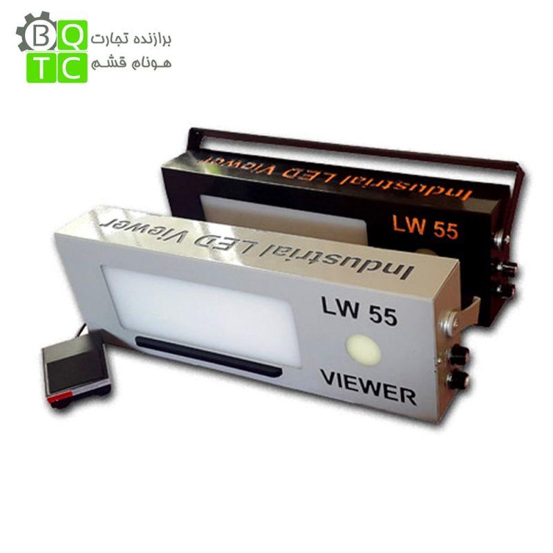 ویوور LW-55 ال ای دی صنعتی ساخت ایران