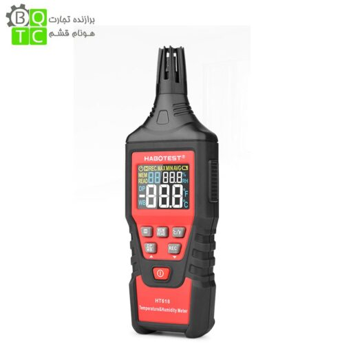Temperature Humidity Meter habotest ht618